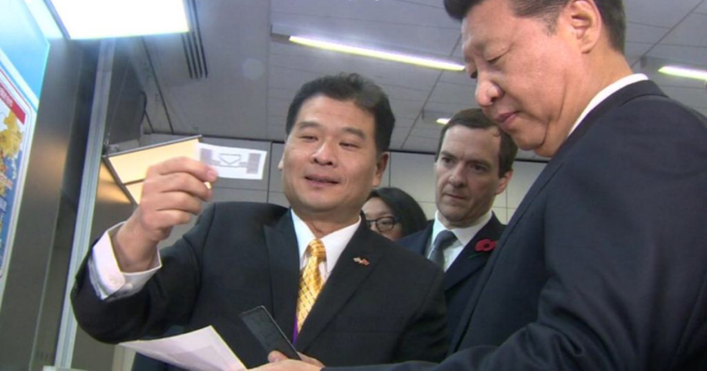 Demonstrating technology to President Xi.